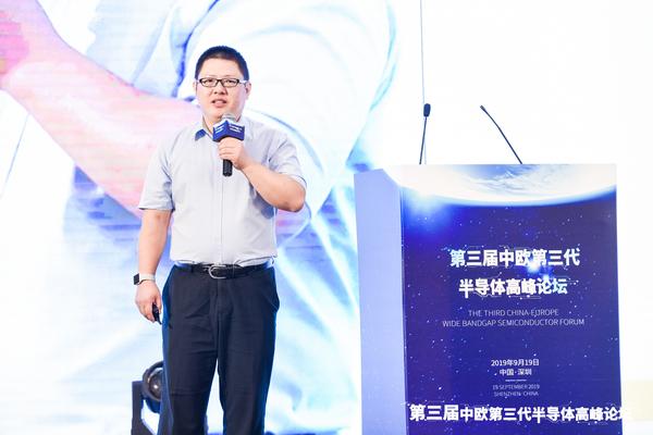 国家新能源汽车技术创新中心车规半导体业务负责人 文宇.jpg