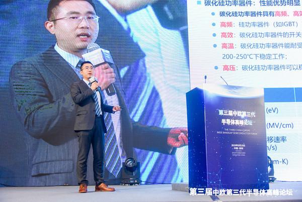 深圳基本半导体有限公司总经理  和巍巍.jpg