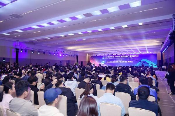 中国集成电路产业促进大会现场.jpg